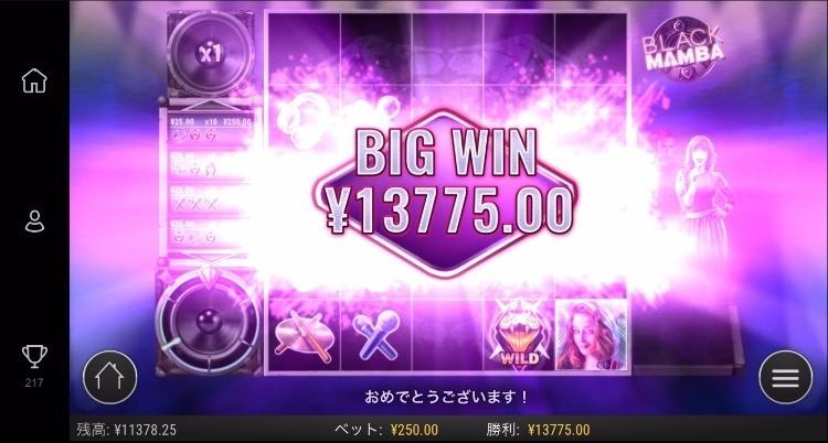 Black mambaにて1万円越え